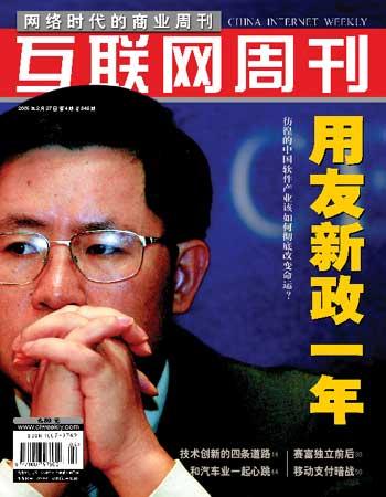 科技时代_用友王氏改良运动满一年 渠道变革面临风险