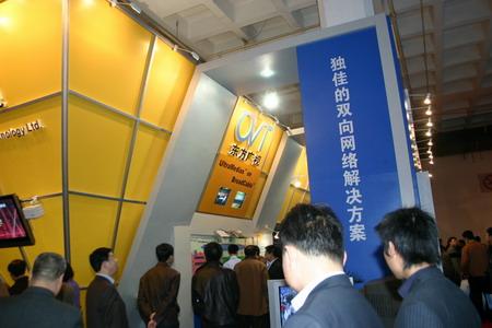 科技时代_图文:东方广视展台