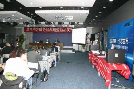 科技时代_清华同方发布四款新品服务器 采用AMD处理器
