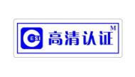 科技时代_数字电视产品认证标志正式出台(附图)