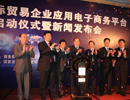 科技时代_商务部启动企业应用电子商务平台贸自通