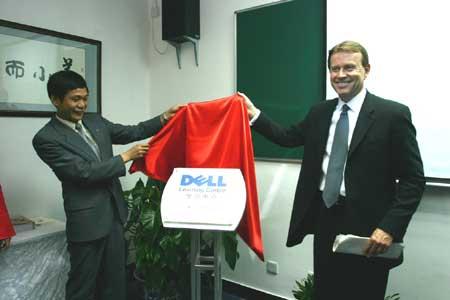 科技时代_罗林斯第4次访华 揭幕戴尔国内首家学习中心