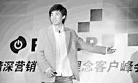 科技时代_中国十大创业新锐出炉 80后青年李想上榜