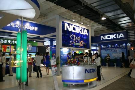 科技时代_图文:诺基亚公司展台