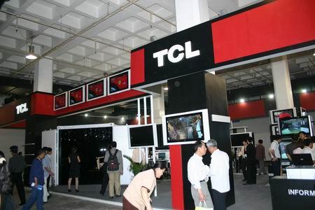 科技时代_图文:TCL公司展台