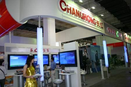 科技时代_图文:长虹公司展台