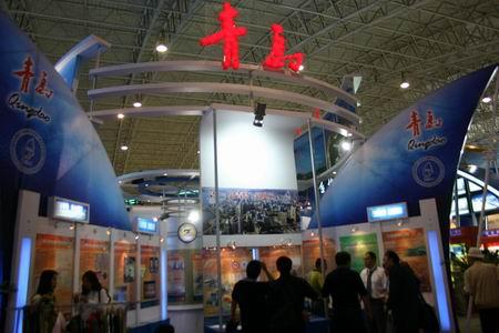 科技时代_图文:青岛展台