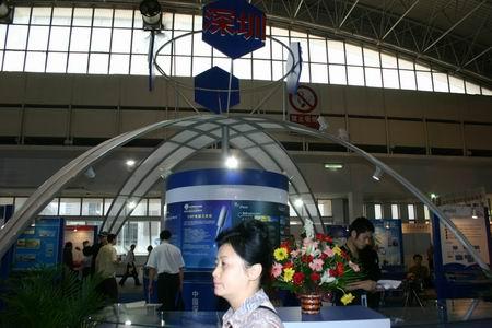 科技时代_图文:深圳展台