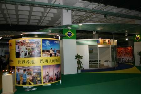 科技时代_图文:巴西参展团
