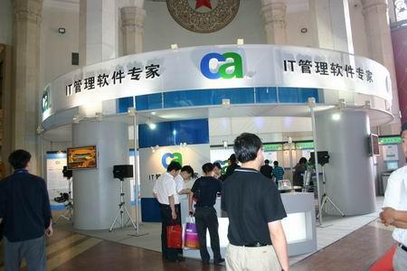 科技时代_图文:软博会参展企业CA展台照片