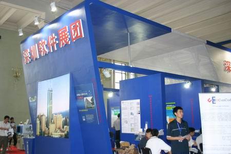 科技时代_图文:软博会深圳系列软件企业展区