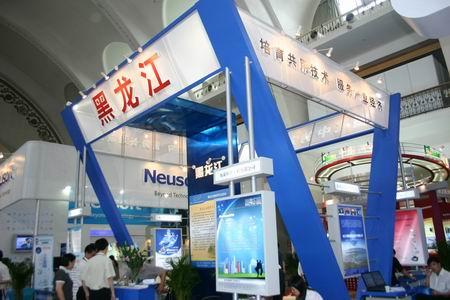 科技时代_图文:软博会黑龙江软件企业专区