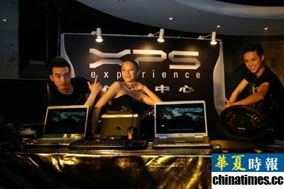 科技时代_戴尔XPS笔记本首次登陆中国