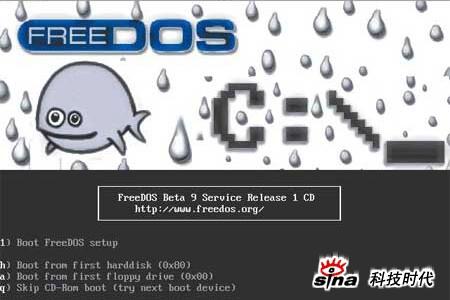 科技时代_DOS开源版本月底发布 经典操作系统再出江湖