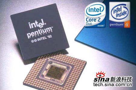 科技时代_英特尔Pentium明年淡出 十三年奔腾品牌谢幕