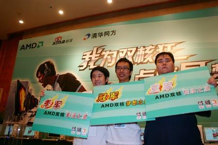 科技时代_AMD我为双核狂第二季首站北京现场图文直击(3)