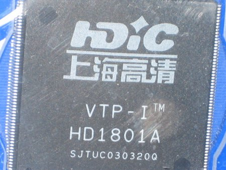 科技时代_图文:上海高清地面数字电视传输标准HDiC芯片