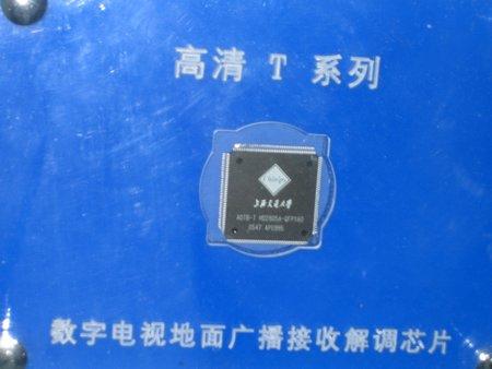 科技时代_图文:上海交大高清T系列芯片
