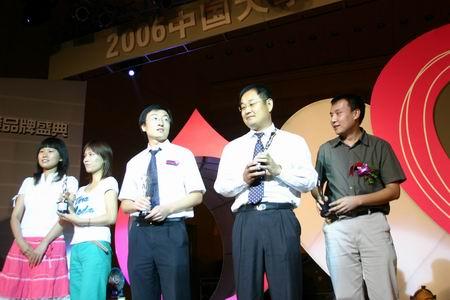 科技时代_台式机、MP3、笔记本电脑、手机类品牌获奖者