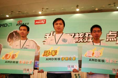 科技时代_AMD我为双核狂超三万人报名第二季火爆羊城