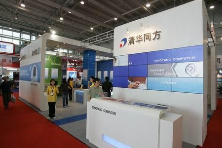 科技时代_图文:数码汇聚嘉年清华同方展台