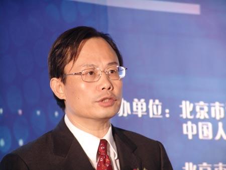 科技时代_图文:海淀区人民政府区长周良洛致词