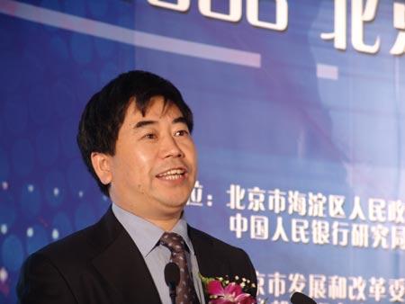 科技时代_图文:中国人民银行研究局副局长焦瑾璞致词
