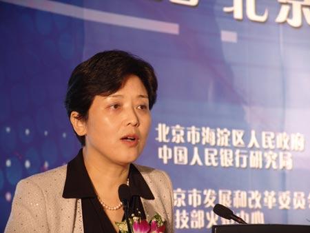 科技时代_图文:中国光大银行副行长李杰致词