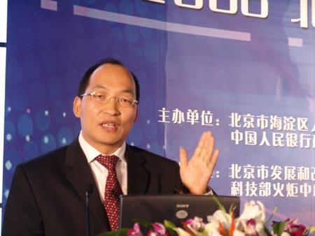 科技时代_图文:中科招商投资管理公司董事总裁单祥双演讲