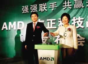 科技时代_方正科技正式与AMD联手