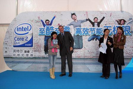 科技时代_英特尔CEO称酷睿2处理器有利建设节约型社会