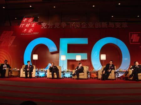科技时代_主题对话:充分竞争下的企业创新与变革