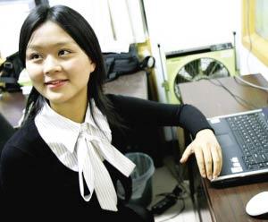 标题:大四女生成跨国软件公司亚洲副总裁  时间:2006-12-08 18:16:29