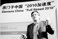 """科技时代_西门子中国称未卷入""""贿赂门"""""""