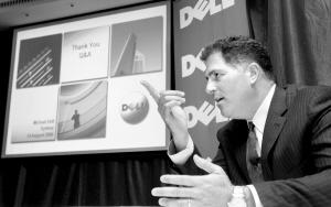 科技时代_戴尔:虚拟整合的陷阱