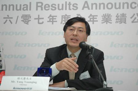 科技时代_杨元庆:重要的是这种盈利能否持续