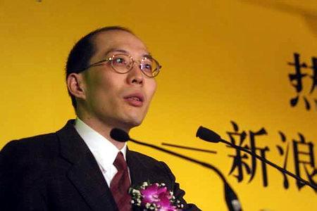 茅道临前妻_图文新浪执行长茅道临和华福周副主席交谈
