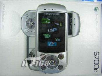 上海市场索尼爱立信P910c伙同S700c上市(图)