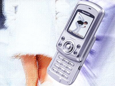 北京市场松下65K色滑盖拍照手机X500上市
