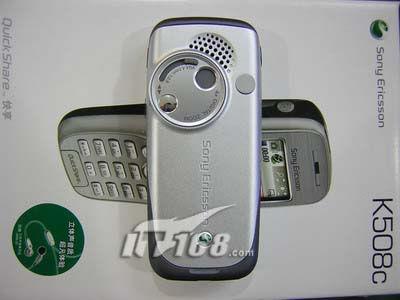 我是游戏王上海市场索尼爱立信K508c上市