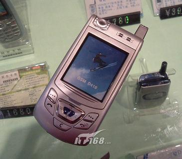 广州市场三星滑盖拍照手机D418降价400元