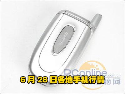 科技时代_28日手机:摩托A728上市 三星X458降价200多