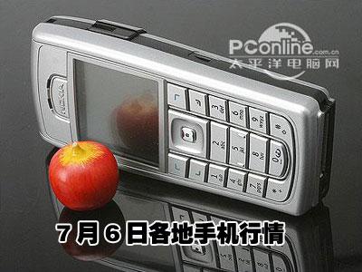 科技时代_6日手机:S700c降至3499 诺基亚6230i降200