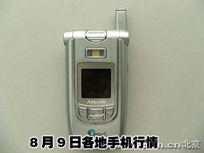 科技时代_9日手机:索爱两强机降价 三星双模W219上市