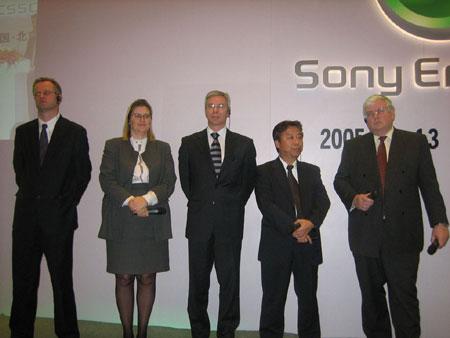 索尼爱立信收购索鸿电子继续扩大生产规模