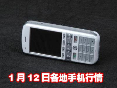 科技时代_12日手机行情:百万像素音乐手机猛跌400元