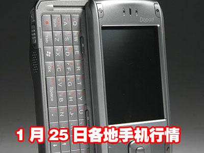 科技时代_25日手机行情:侧滑盖智能旗舰手机狂跌千元