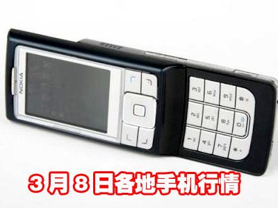 科技时代_8日手机行情:200万像素滑盖手机狂跌400元