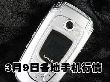 科技时代_9日手机行情:可插卡百万像素音乐机大降500