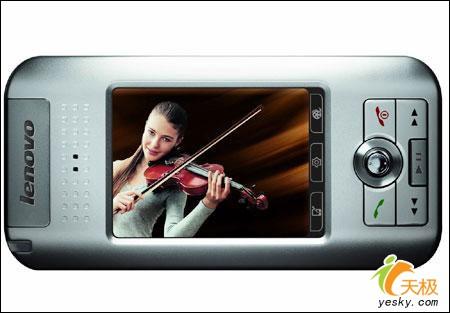 专业视听手机联想I921惊喜价2299元